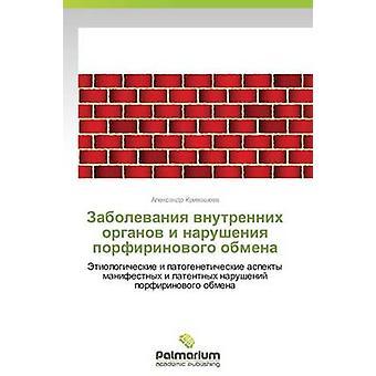 Zabolevaniya Vnoetrennich Organov ik Narusheniya Porfirinovogo Obmena door Krivosheev Aleksandr