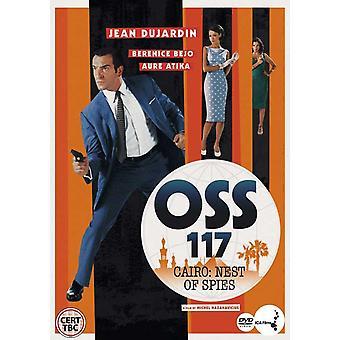 OSS 117 Cairo Nest von Spies Movie Poster (11 x 17)