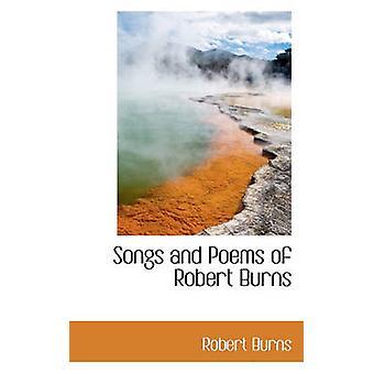 歌と火傷・ ロバート ロバート ・ バーンズの詩
