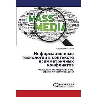 Informatsionnye Tekhnologii V Kontekste Asimmetrichnykh Konfliktov by Sokolova Anastasiya