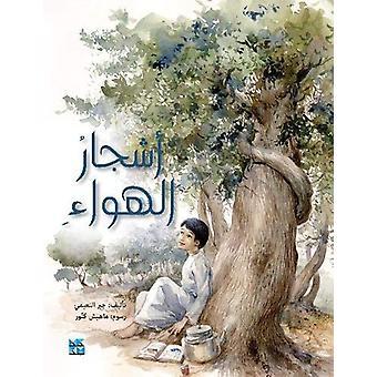 Wind Tree by Jabr Al Noaimi - 9789927129025 Book