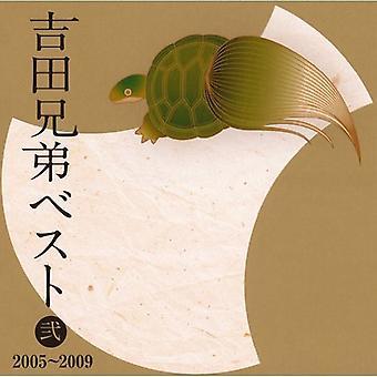Yoshida Brothers - Yoshida Kyoudai bedste 2-2005-09 [CD] USA import