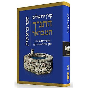 Hatanakh Hamevoar with Commentary by Adin Steinsaltz: Beres*it