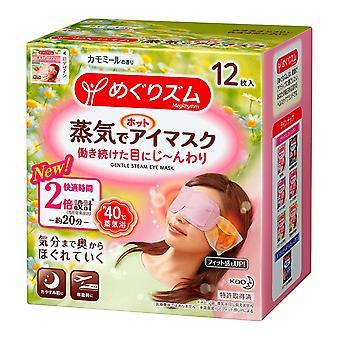 KAO Megurhythm Dampf Warm Eye Mask Kamille neue Formel 12 Blätter