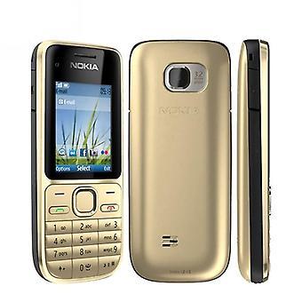 ロック解除Gsm携帯電話