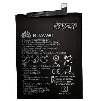 華ウェイオリジナルリアル3340mahバッテリー