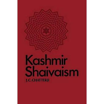 Shaivaismo da Caxemira