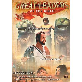 Great Leaders of the Bible [DVD] USA import