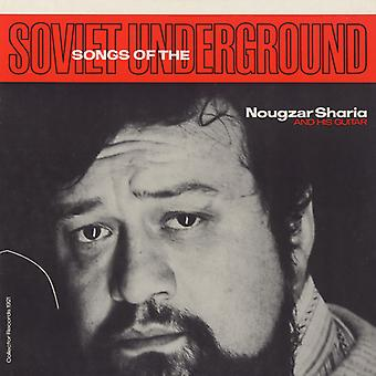 Nougzar Sharia - Songs of the Soviet Underground [CD] USA import