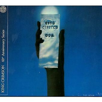 King Crimson - Usa (40th Anniversary Edition) CD + DVD [CD] USA import
