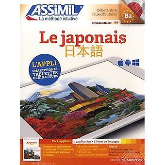 Pack App-Livre Le Japonais by Catherine Garnier - 9782700564686 Book