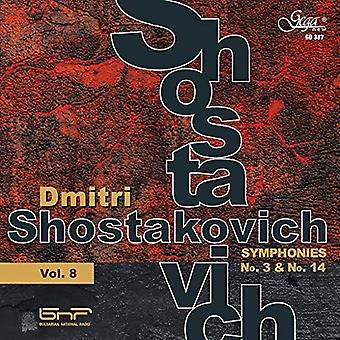 Dmitri Shostakovich 8 [CD] USA import