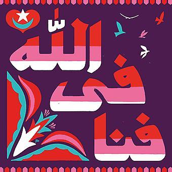 Fanna-Fi-Allah - Muraqaba [CD] USA import
