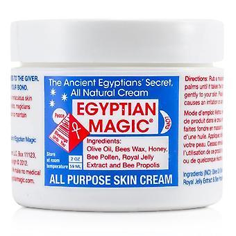 All Purpose Skin Cream - 59ml/2oz