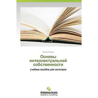 Osnovy Intellektualnoy Sobstvennosti by Korzun Nikita