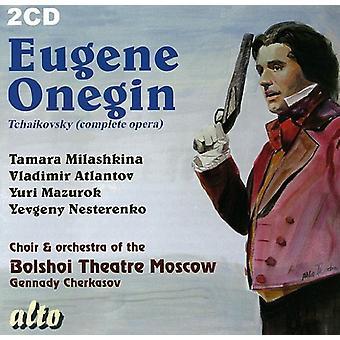 P.I. Tchaikovsky - Pyotr Ilyich Tchaikovsky: Eugene Onegin [CD] USA import