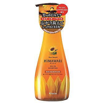 Kracie Himawari Oil In Rich Repair Shampoo 500Ml