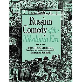 Comédie russe de la Nikolaian Rea par Senelick & L.