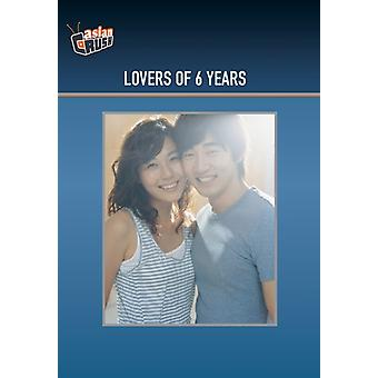 Lovers of 6 Years [DVD] USA import