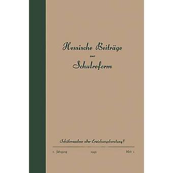 Schlerauslese oder Erziehungsberatung by Menne & Otto
