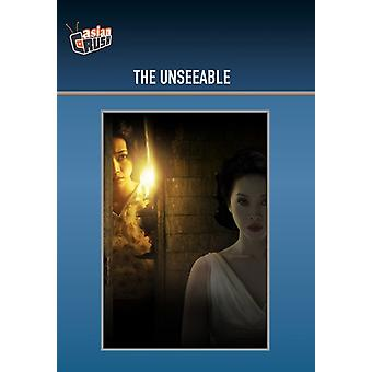 Unseeable [DVD] USA import