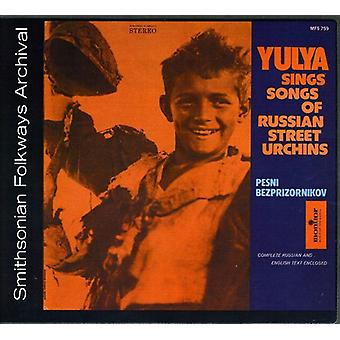 Yulya - Yulya Sings Songs of the Russian Street Urchins [CD] USA import