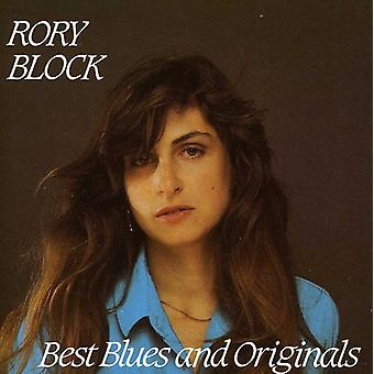 Rory Block - importation USA Best Blues & originaux [CD]