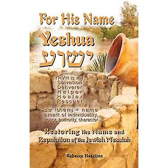For His Name Yeshua by Hazelton & Rebecca