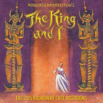 Original Cast Record - The King and I [CD] USA import