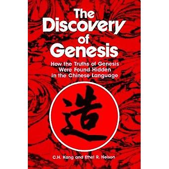 Discovery of Genesis by Nelson - 9780570037927 Book