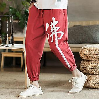 Print Logo Gyms Joggers Casual Men Sweatpants Joggers Pantalon Home Trousers