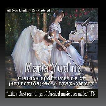 Maria Yudina - Visions Fugitives, opus 22 (sélection) 1 Lentamente [CD] USA import