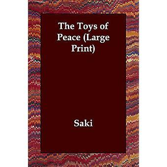 サキの平和のおもちゃ