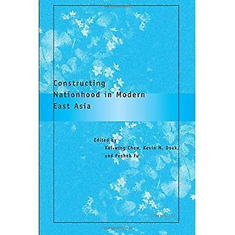 Rakentaa kansakuntaan moderni Itä-Aasiassa: kerronnan järjestelmiä, Nostalgia ja epäselvät identiteetit