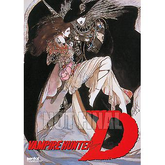 Vampire Hunter D [DVD] USA import