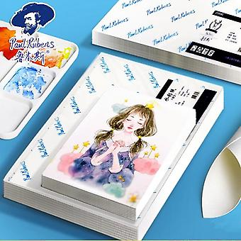 Rubens Professional Watercolor Paper For Drawing,  Art Supplies