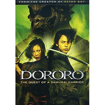 Dororo [DVD] USA import