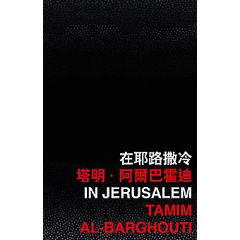 In Jerusalem by AlBarghouti & Tamim