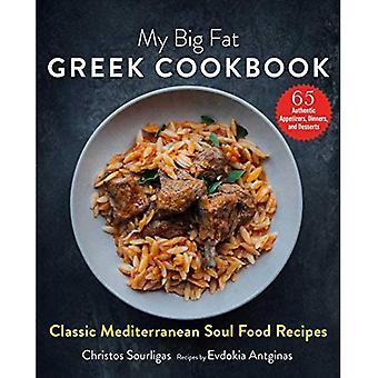Mijn Big Fat Grieks kookboek