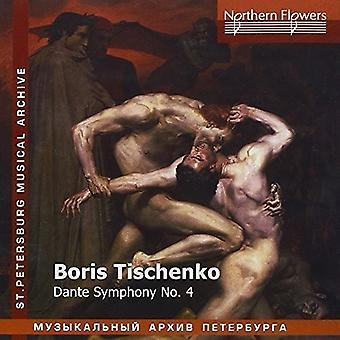 St.Petersburg Philharmonic Orchestra - Boris Tishchenko - Dante Symphony No. 4 [CD] USA import