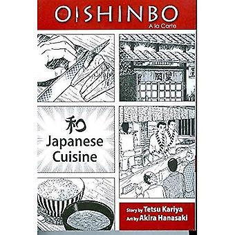 Oishinbo, bind 1 (Oishinbo: a la Carte)