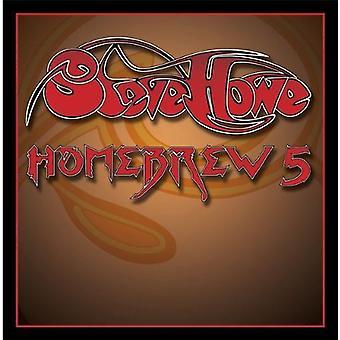 Steve Howe - Homebrew 5 [CD] USA import