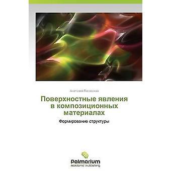 Poverkhnostnye Yavleniya V Kompozitsionnykh Materialakh door Lisovskiy Anatoliy