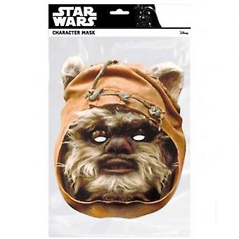 Star Wars Mask Ewok