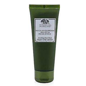 Dr. andrew mega svamp hud relief & motståndskraft lugnande ansiktsmask 249971 75ml/2.5oz