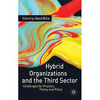 ハイブリッド組織と第三セクター - 実践のための課題 -
