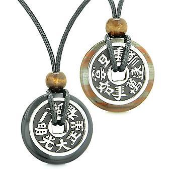 Amulette große Reversible Fortune Münzen Liebe Paare Yin Yang Schwarz Achat Dragon Eye Eisen Halsketten