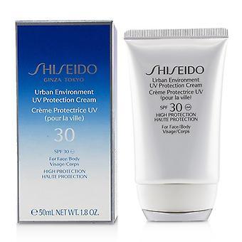 Shiseido kaupunkiympäristön UV suoja Cream SPF 30 (kasvot & kehon) 50ml/1.8-oz