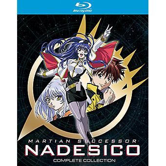 Martian Successor Nadesico: Complete Collection [Blu-ray] USA import