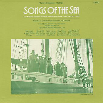 Liede des Meeres: The National Maritime Museum Fes - Liede des Meeres: The National Maritime Museum Fes [CD] USA Import